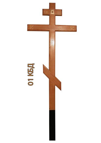 Образцы рисунки крестов