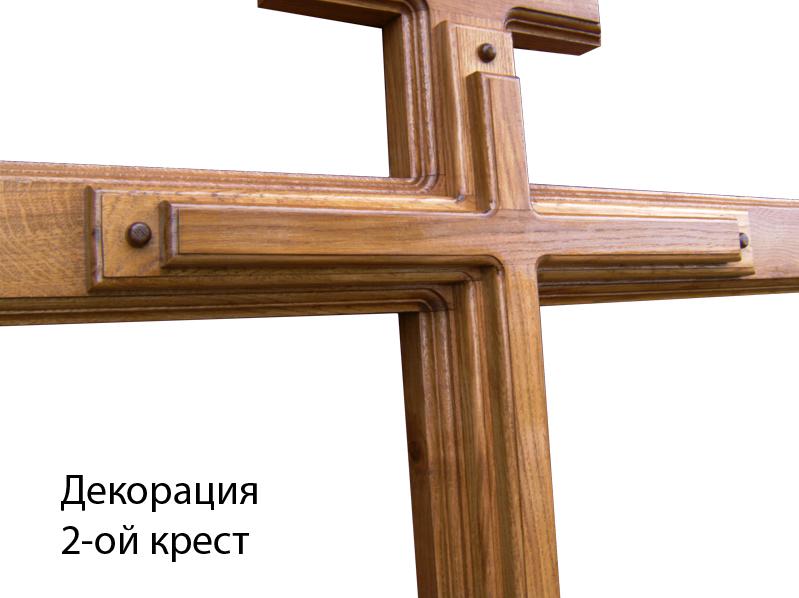 Деревянный крест как сделать